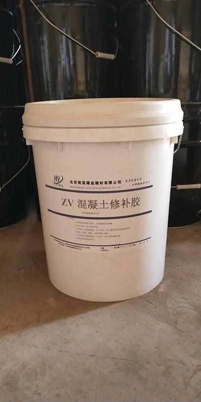 文水县ZV型混凝土修补胶厂商