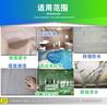 陵川县聚合物防水砂浆