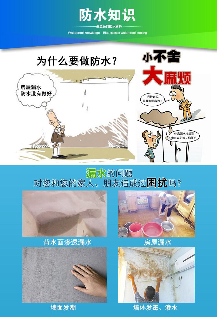 河池聚合物防水砂浆经销商