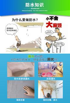 陵川县聚合物防水砂浆推荐