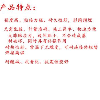 阳曲县注射式植筋胶厂商出售