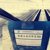 厂房起砂治理剂