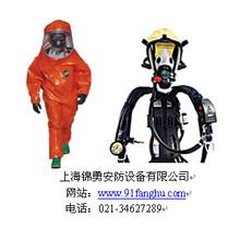 气密性防护服,全封闭式防护服,内置式化学防护服,外置式化学防护服,特级防化服
