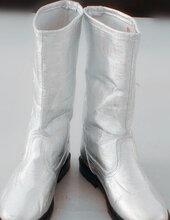 隔热靴,防火靴,防烫靴,高温防护靴,玻璃厂隔热靴,冶金防烫靴/厂家批发图片