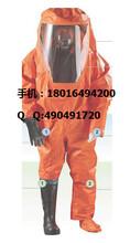 出售重型防护服A级防护服气密性防护服图片