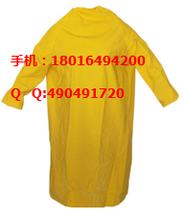 防护服分体防护服分体品牌/图片/价格_防护服分体批发