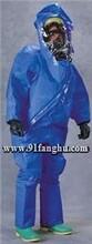 特种防化服,A级防化服,全封闭式防化服,重型防化服,气体致密型化学防护服,资料
