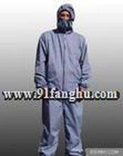 电磁辐射防护服/电磁辐射污染防护服、连体式电磁辐射防护服/非电离辐射防护服图片