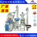 湖南长沙农兴碾米机厂家,新款碾米机15型-3-5大型碾米机价格。