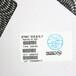 肖特基二极管SS510SMC贴片封装