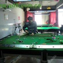 台球桌拆装调平台球桌维修更换台呢台球配件