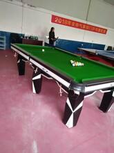 石家庄台球桌美式台球案子管送货负责安装图片