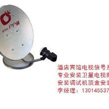 专业酒店电视宾馆电视机顶盒安装有线电视信号