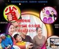 郑州小锅电视工程天线大锅