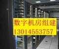 郑州专业数字电视机房酒店数字信号宾馆数字电视