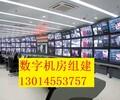 2017酒店数字电视郑州酒店IPTV系统数字机房免费组建