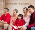 郑州金水区花园路商圈酒店有线电视信号网络布线设计安装