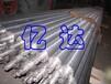 锦州双金属钢铝复合翅片管