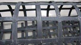 土工格栅厂家低价供应50KN钢塑复合土工格栅图片0