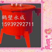 FYPZ型负压自动排渣放水器负压自动排渣放水器价格