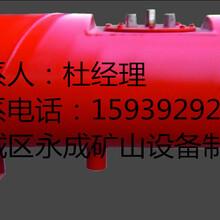 负压自动排渣放水器矿用卧式排渣放水器