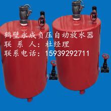 CWG-SQ瓦斯抽放管路手动放水器矿用手动放水器
