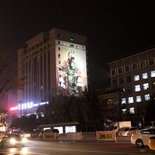 低碳环保大型楼宇艺术亮化投影灯