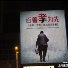 户外巨幕广告户外巨幕投影广告定制户外巨幕投影广告星迅供