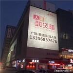 户外投影广告机户外投影广告机直销投影广告机厂家星迅供图片
