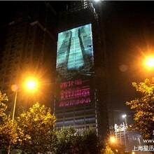 外墙投影广告外墙投影广告价格外墙投影广告供应星迅供