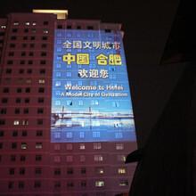 户外楼体巨幅投影广告楼体广告投影灯户外墙体广告投影灯上海星迅
