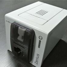 供应济南evolis爱丽丝zenius热升华证卡打印机制卡机卡片打印机图片