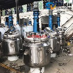 500L加热分散搅拌机清洁除菌剂搅拌罐生物工程发酵罐