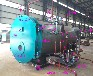 广东SZS燃气蒸汽锅炉双锅筒燃气锅炉2016年新型蒸汽锅炉厂家促销