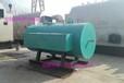 半噸360KW不銹鋼電蒸汽鍋爐