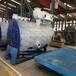 固原WNS卧式三回程燃气供暖热水锅炉