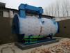 畢節酒店熱水鍋爐0.7MW燃氣鍋爐優惠促銷
