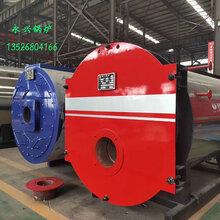 太原4吨燃气蒸汽锅炉冷凝锅炉酒厂蒸馏用燃气锅炉