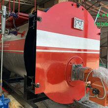液化气蒸汽锅炉WNS1吨低氮燃气锅炉