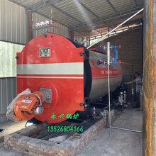 天津低氮蒸汽锅炉低氮燃气锅炉食品厂2吨蒸汽锅炉天然气锅炉