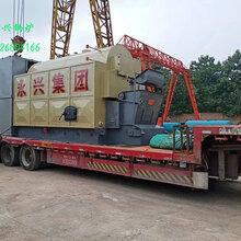 鄂尔多斯4吨蒸汽锅炉饲料厂生物质燃煤锅炉图片