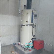 WNS0.7-85/60燃油热水锅炉卧式全自动常压锅炉1吨锅炉