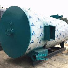 撬装导热油炉360万大卡燃油热载体炉厂家批发燃油锅炉