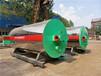 乌兰察布燃气导热油炉1吨燃气锅炉,1吨导热油炉