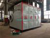 化工電鍍用蒸汽鍋爐SZS2噸燃煤氣兩用鍋爐