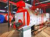 伊春洗滌廠蒸汽鍋爐,洗滌廠1噸燃氣鍋爐