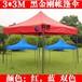 昆明帐篷定做印字低价批发420带胶牛津布