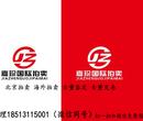 天珠拍卖北京拍卖出手图片