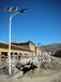陽泉鋰電太陽能路燈,陽泉路燈廠家,陽泉太陽能路燈維修