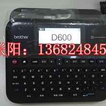 普贴趣PT-D600桌面式电脑标签打印机图片